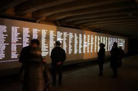 I nomi degli ebrei deportati dal binario 21, Memoriale della Shoah di Milano