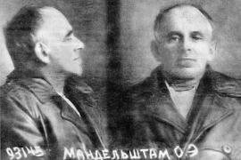 Foto segnaletica di Mandel'shtam del 1938, all'epoca del suo secondo arresto