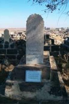 La tomba di Fayez El Ghossein nel cimitero di El Sharaeh, in Siria