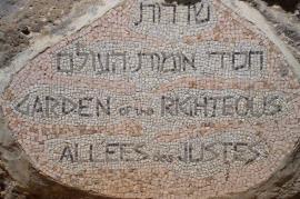 L'entrata del Giardino dei Giusti di Yad Vashem (Da Wikimedia Commons)