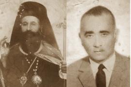 Il Vescovo Chrysostomos e Lucas Carrer