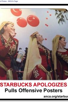 Poster di Starbucks