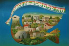 Il logo di Neve Shalom