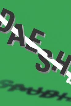 """La scritta """"Daesh"""" e il suo riflesso, attraversati da una spada"""