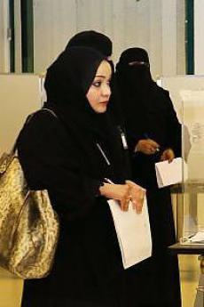 Risalente a un uomo Saudita