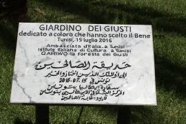 La targa all'ingresso del Giardino di Tunisi
