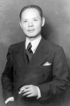 Feng Shan Ho