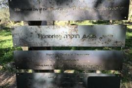La targa dedicata al MOAS a Neve Shalom