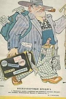Un'immagine della campagna staliniana contro il cosmopolitismo