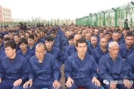 Campo di rieducazione a Lop County, Xinjiang (Cina) - © Xinjiang Bureau of Justice WeChat Account