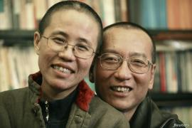 Liu Xia e Liu Xiaobo