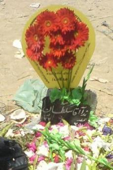 La tomba di Neda Agha Soltani (foto Wikicommons)