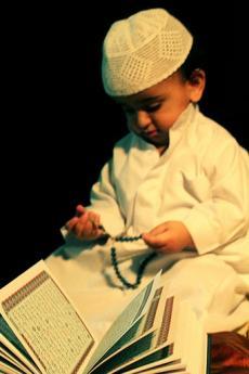 Augurio di pace per il Ramadan (Fonte Wikicommons)
