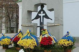 Il memoriale di Kiev (fonte Wikicommons)