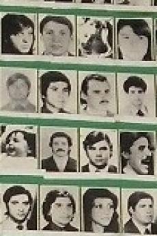 Manifesto con i volti dei desaparecidos (fonte Wikicommons)