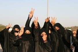 Proteste in Bahrain (Foto di  Al Jazeera English)