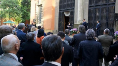 Gabriele Nissim premiato dalla Bulgaria