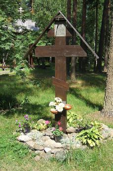 Tomba di una vittima del comunismo a Levashovo (fonte Wikicommons, foto di pubblico dominio)
