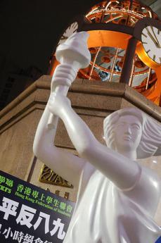 "La ""Statua della libertà"" cinese replicata a Hong Kong (foto di ryanne lai)"