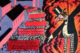 Il manifesto originale con la marionetta di Maksim Poskochin (foto dell'archivio del pittore)
