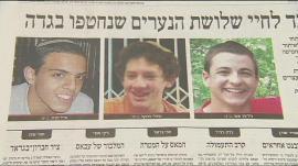 i tre ragazzi uccisi