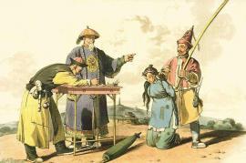 Scena di tortura in Cina disegnata dal pittore William Alexander (foto di pubblico dominio)