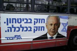 Poster elettorale di Benjamin Netanyahu