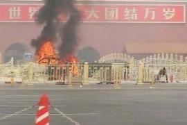 L'auto che brucia in piazza Tienanmen a Pechino (foto di glvart)