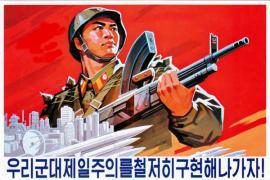 Cartolina nordcoreana