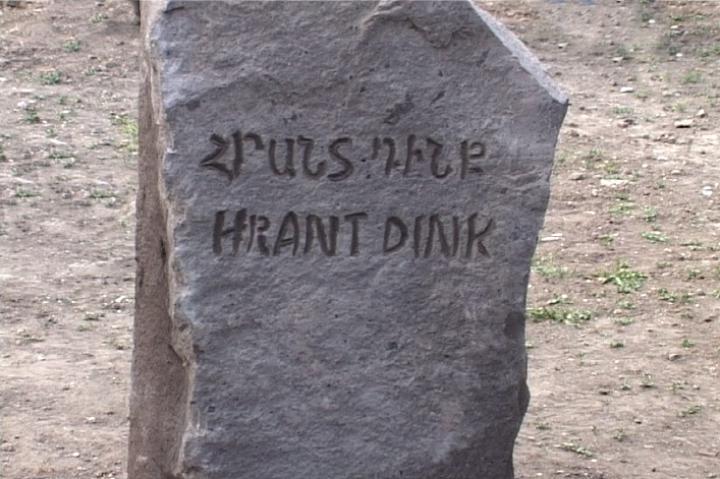 Il cippo per Hrant Dink