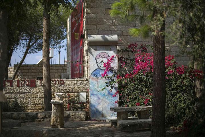 Haifa, Israele