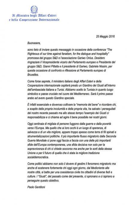 Il messaggio del Ministro degli Esteri Paolo Genitloni, che annuncia la nascita del Giardino dei Giusti di Tunisi nel mese di luglio