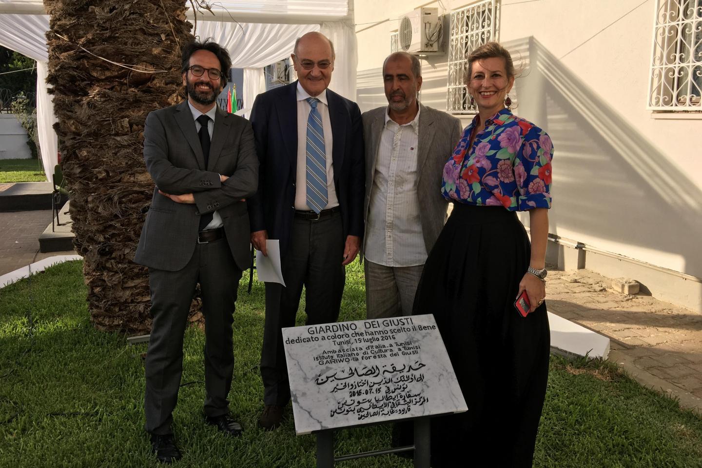 2016 - Nasce il Giardino dei Giusti di Tunisi, all'interno dell'Ambasciata d'Italia