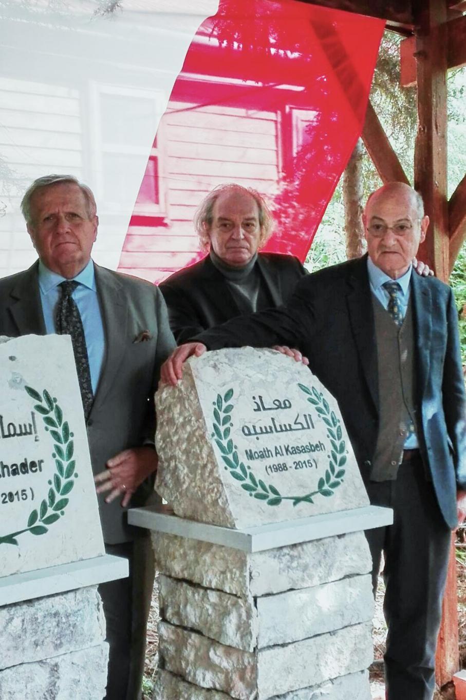 L'Ambasciatore d'Italia ad Amman Giovanni Brauzzi, L'editorialista del Corriere della Sera Antonio Ferrari, il Presidente di Gariwo Gabriele Nissim