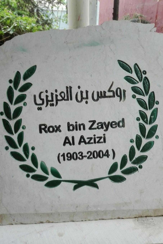 cippo per Rox bin Al Azizi