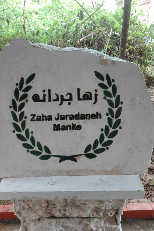 cippo per Zaha Jarnadaneh Manko
