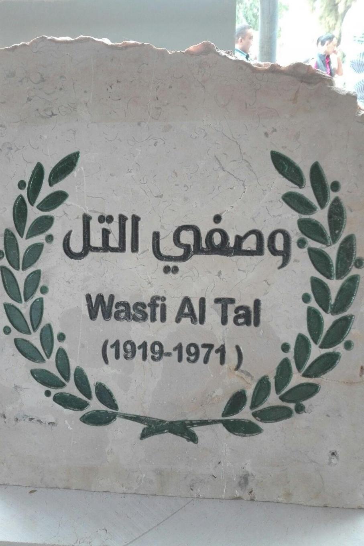 cippo per Wasfi Al Tal