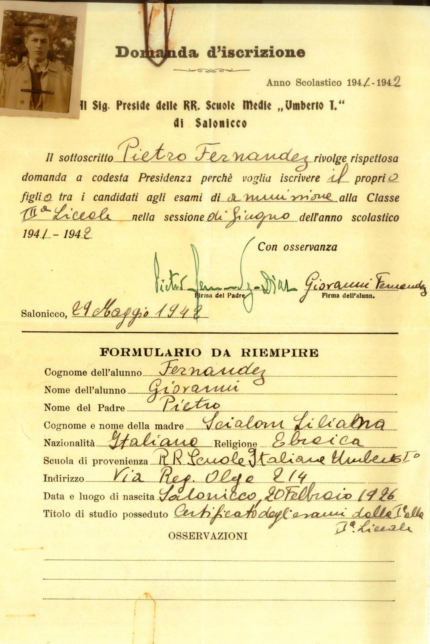 la domanda di iscrizione, datata 29 maggio 1942, agli esami di ammissione alla III liceale di Giovanni Fernandez