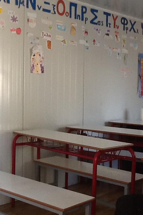Campo di Kara Tepe, la scuola per i più piccoli