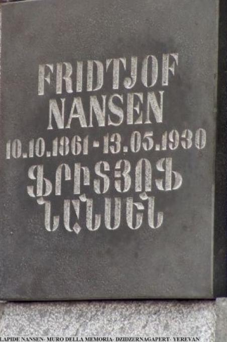 Lapide di Nansen sul Muro della Memoria