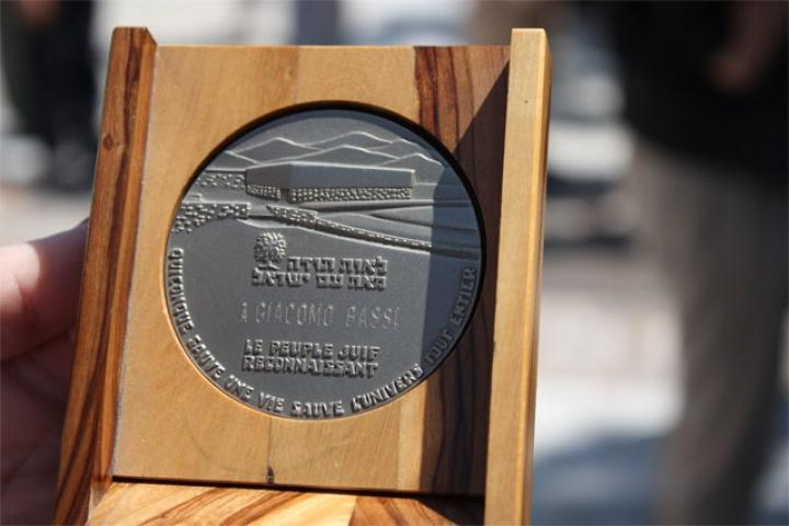 Il riconoscimento di Yad Vashem