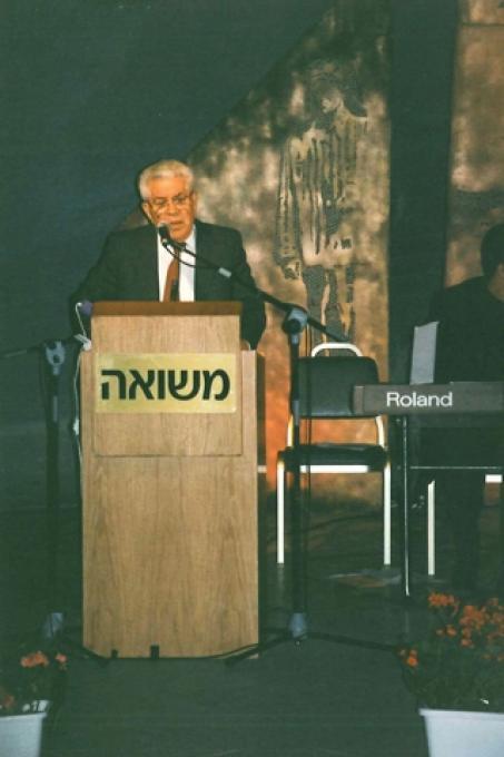 Intervento a Massuah nel settembre 1994