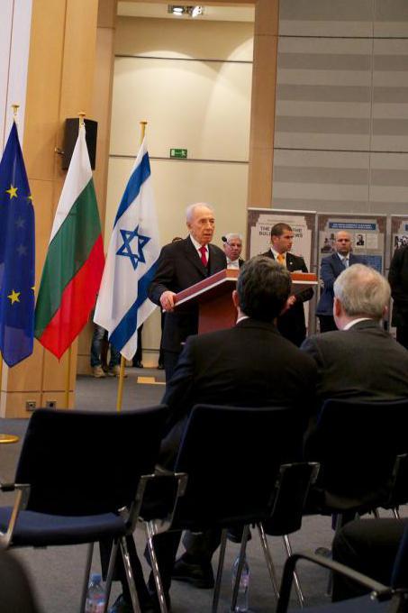 Simon Peres, Conferenza su 70esimo anniversario salvataggio ebrei bulgari, Bruxelles