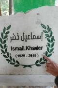 cippo per Ismail Khader