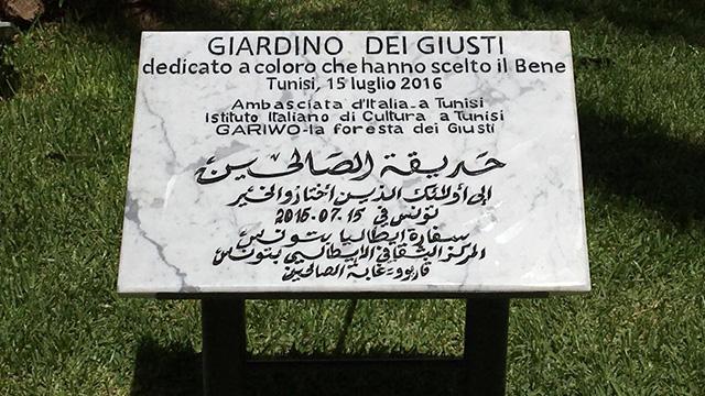 Firmati decreto e protocollo con Gariwo