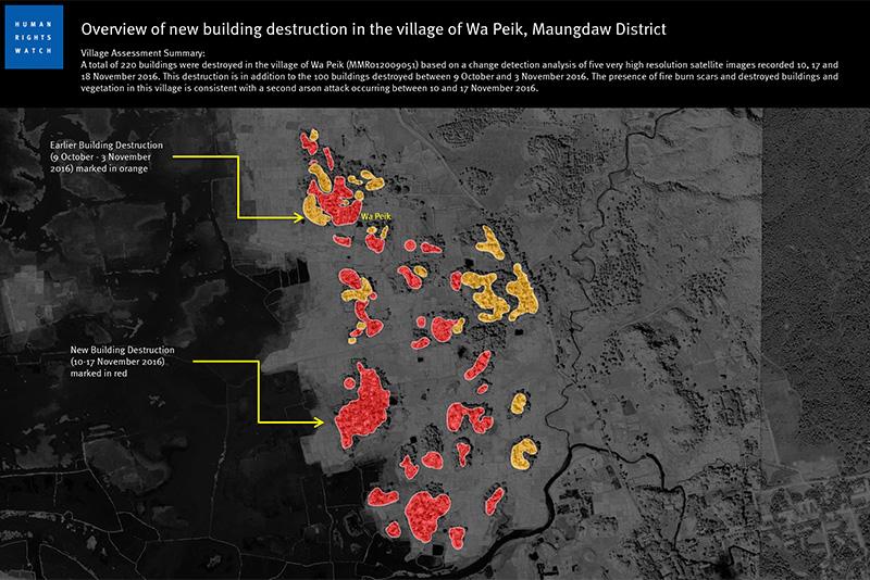 Un rilievo satellitari di Human Rights Watch che mostra un villaggio distrutto a fine 2016.