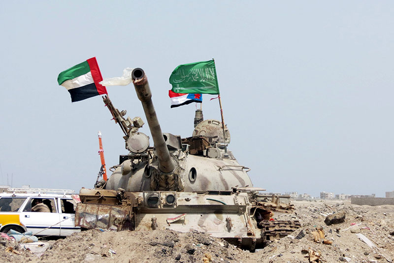 United Arab Emirates and Saudi forces are in a coalition against the Houthi rebels.